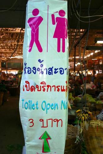 Tagsüber: Bummeln auf dem Blumenmarkt, zum Glück gibt es eine Toilette. Der Pak Khlong Talat