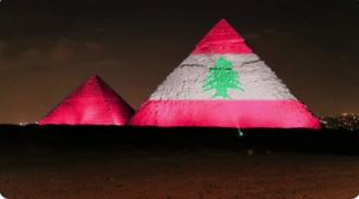 Pyramiden im Licht der Ereignisse von Beirut. Solidarität mit dem Libanon.