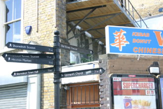 In Hackney ist auch das das Shoreditch-Quartier